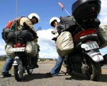 biketrip03